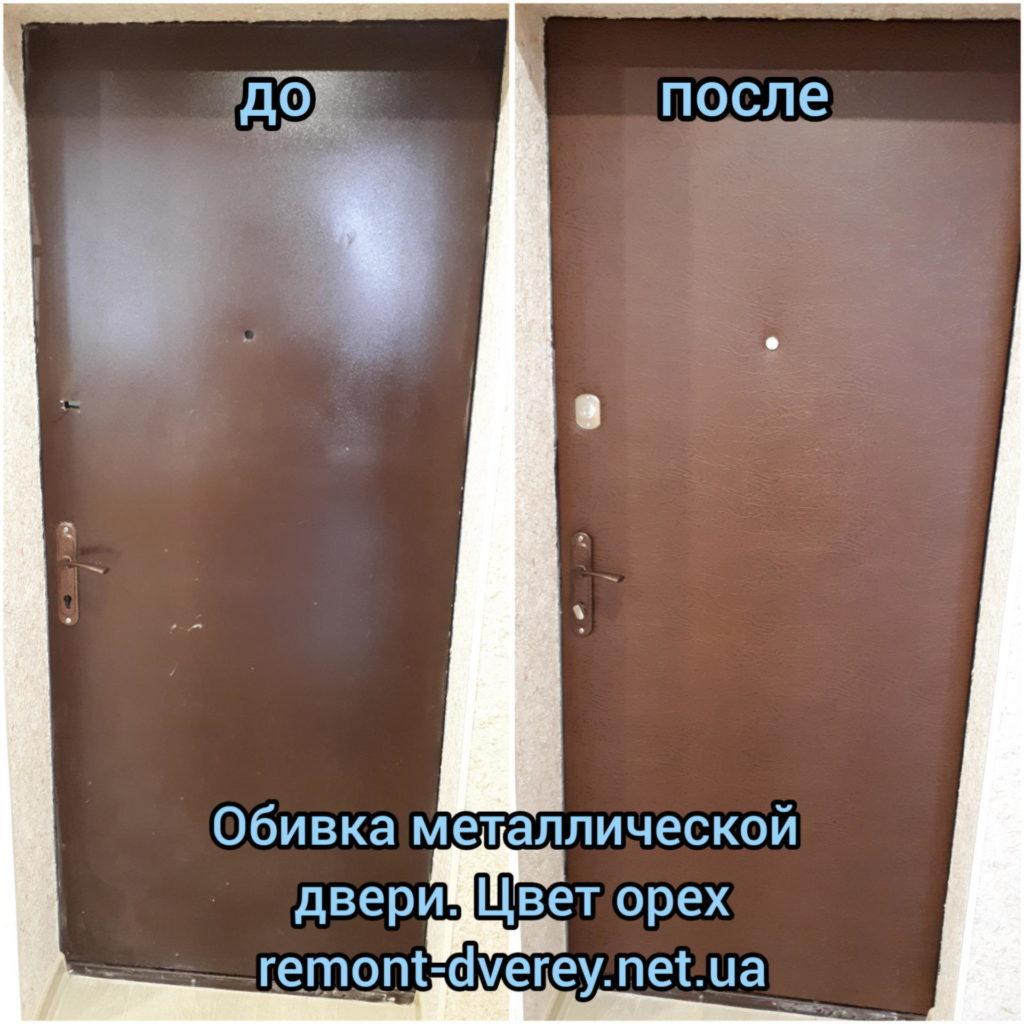 стоимость ремонта дверных замков в Киеве